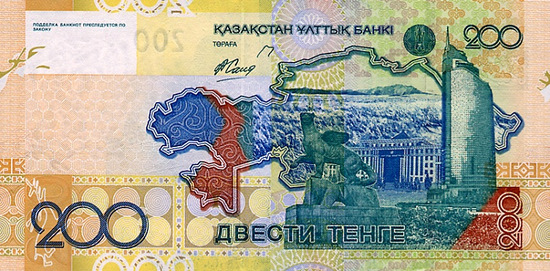 Kazakhstan-money-200-tenge-1